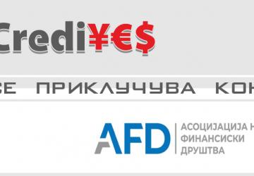 Креди Јес се приклучи кон Асоцијацијата на Финансиски друштва на Северна Македонија
