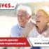 Кредит за пензионери